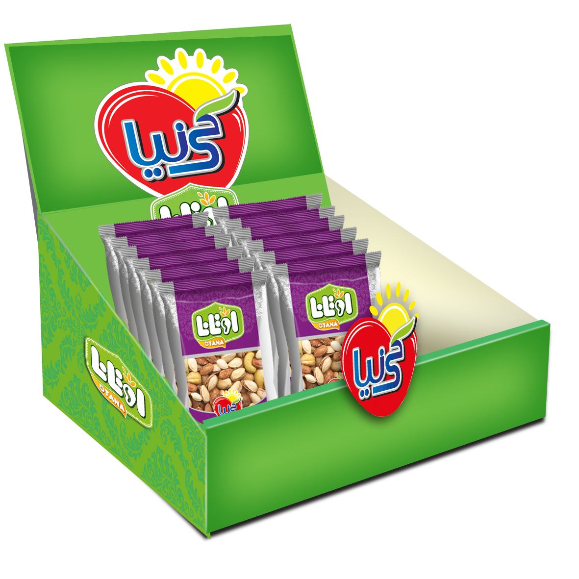 roasted and salted mixed nuts 120 gr box